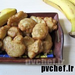 کویی کودوک ، دسر موز مالزیایی – kuih kodok